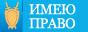 Сайт посвящен социальной защите военнослужащих и участников ликвидации аварии на Чернобыльской АЭС